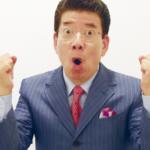 西川きよし(元参議院議員を務めたお笑いの大御所)の現在