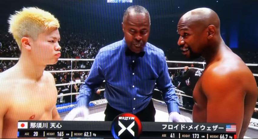 那須川天心 VS メイウェザー試合後の反響や評判・感想など。現在まとめ