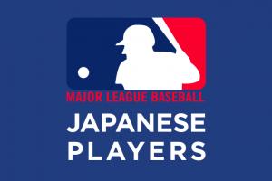 日本人メジャーリーガー成功者ランキング!(投手編/野手編別)