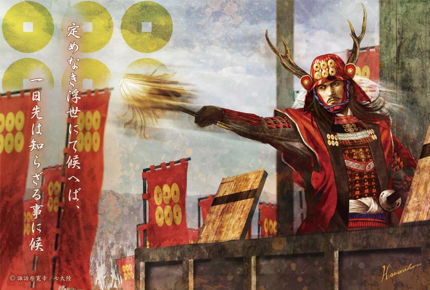 真田丸攻防戦