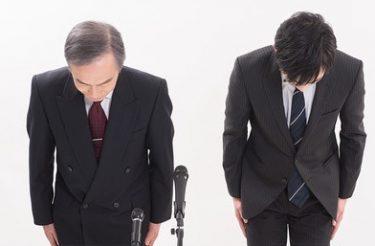 平成で話題になった「芸能人の不祥事」ランキングTOP10!