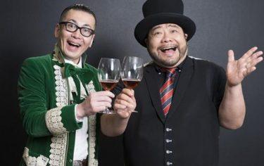 髭男爵の現在。ひぐち君→ワインのエキスパートに!山田ルイ→書籍出版でジャーナリズム賞を受賞!