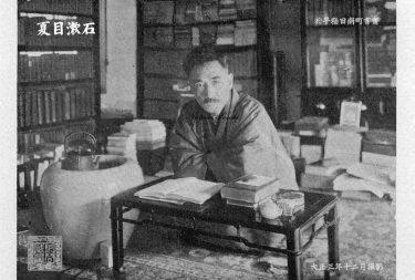 夏目漱石の死因とは?49歳でこの世を去った漱石の死因と現在(家系)を解説